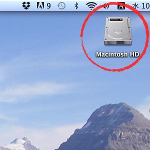 これでデスクトップにMacintosh HDが表示されました。