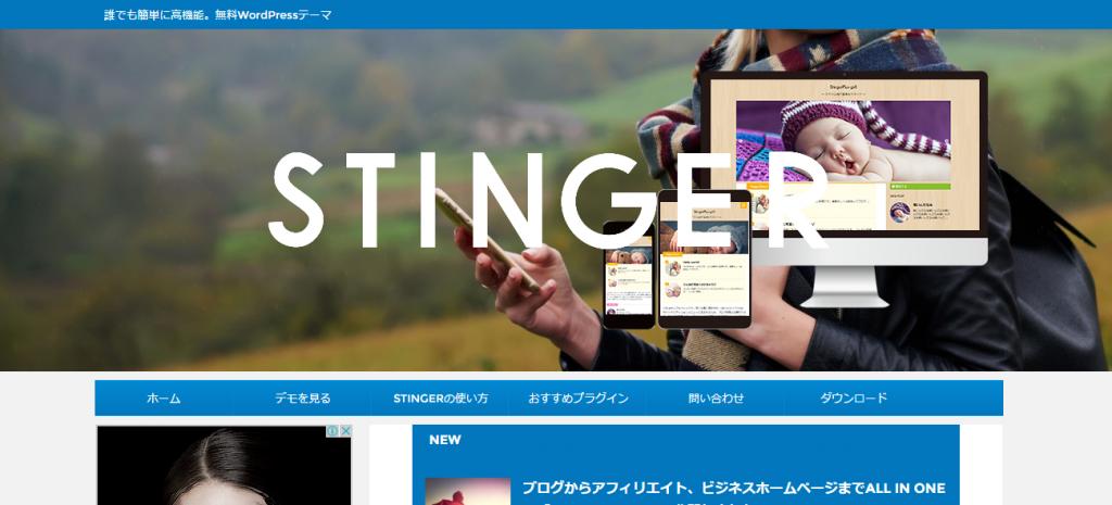stingerplus