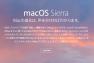 2016年秋に登場する新型MacからAdobeCS6が使えなくなります。購入は夏までに。