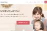 【主婦ママ向け】在宅ワークで仕事も家庭も両立できる「WEBデザイナー」になる方法
